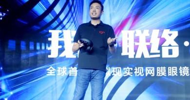 眼控無人機!虛擬實境眼鏡 Glyph 北京登場