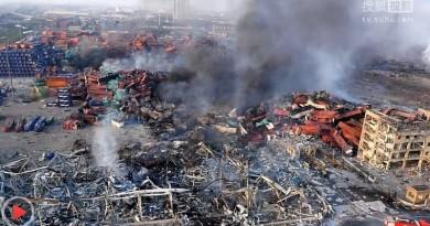 高空直擊天津大爆炸 無人機突破新聞封鎖