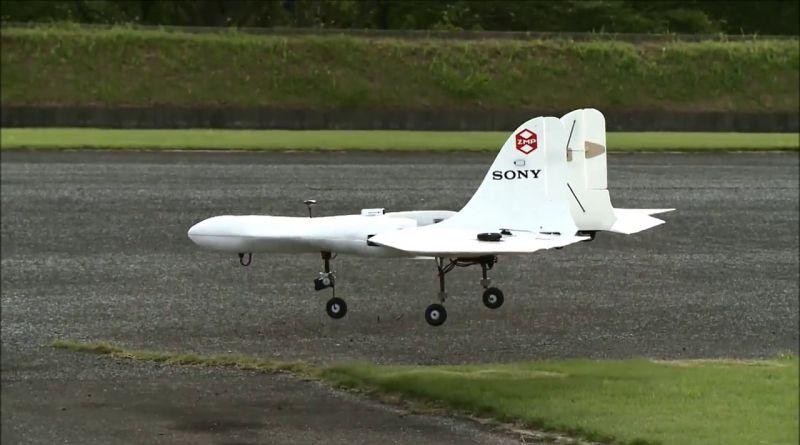 Aerosense 定翼直升機