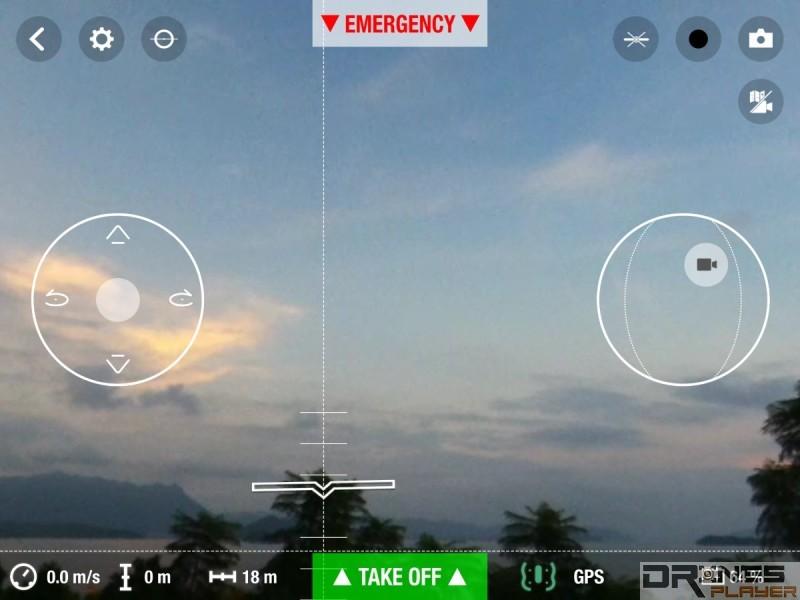 方向鍵特別過人:左控飛行,右控鏡頭
