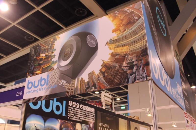 電腦通訊節上宣傳 Bublcam  的攤檔。