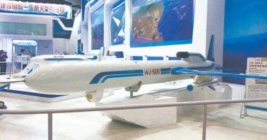 中國限制無人機外銷 專門針對軍用型號