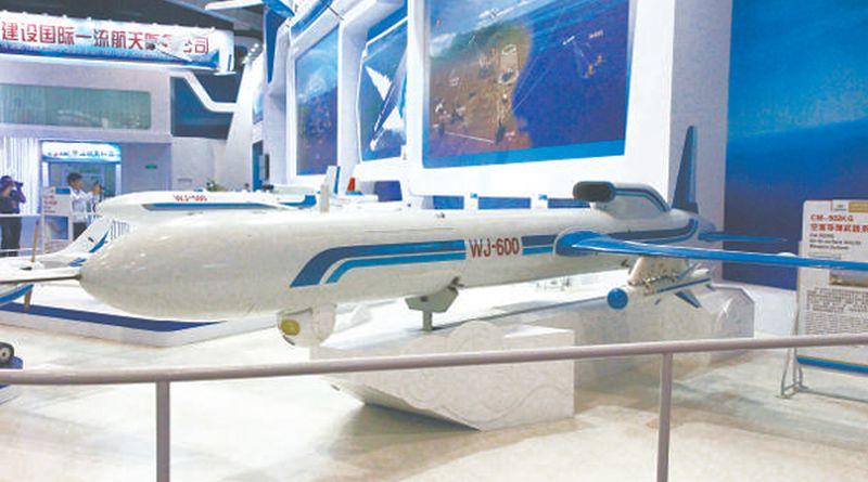 中國航天科技集團WJ-600察打一體無人機