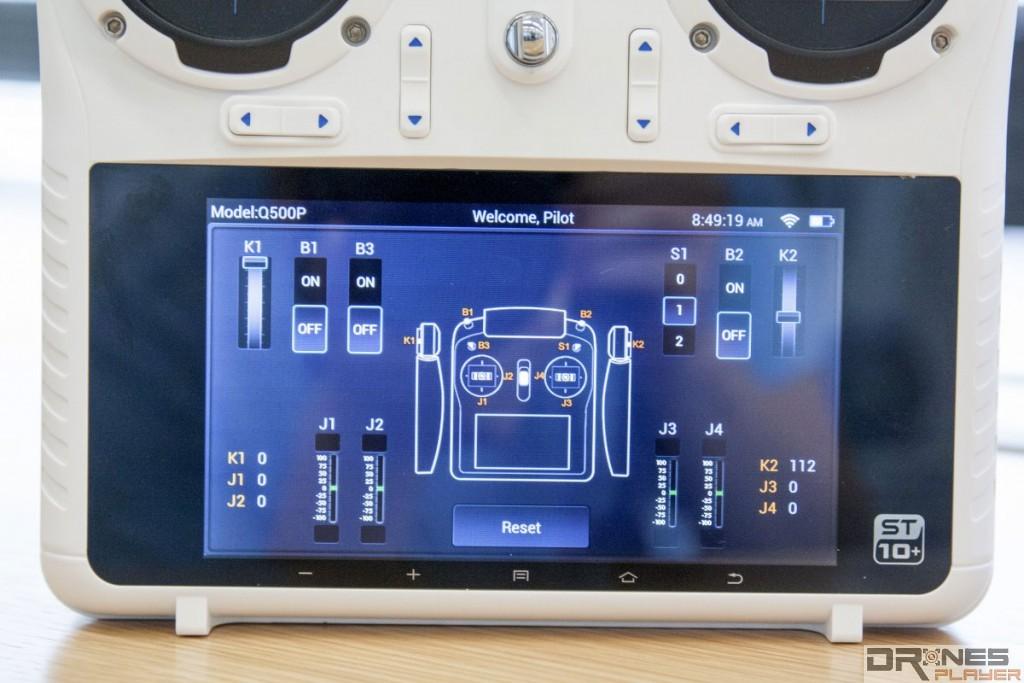 遙控器的按鍵可作簡單微調。