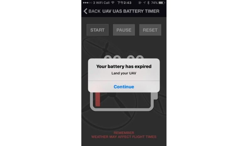 當倒數完畢後,手機便會不斷發出「Bi Bi」聲響以提醒用家。