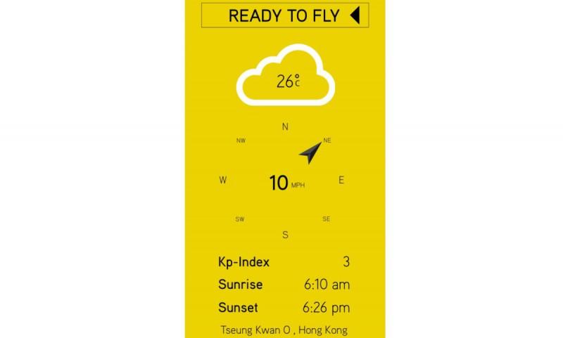 《Hover》提供簡單天氣資訊,包括:溫度、風向、日出日落等內容。