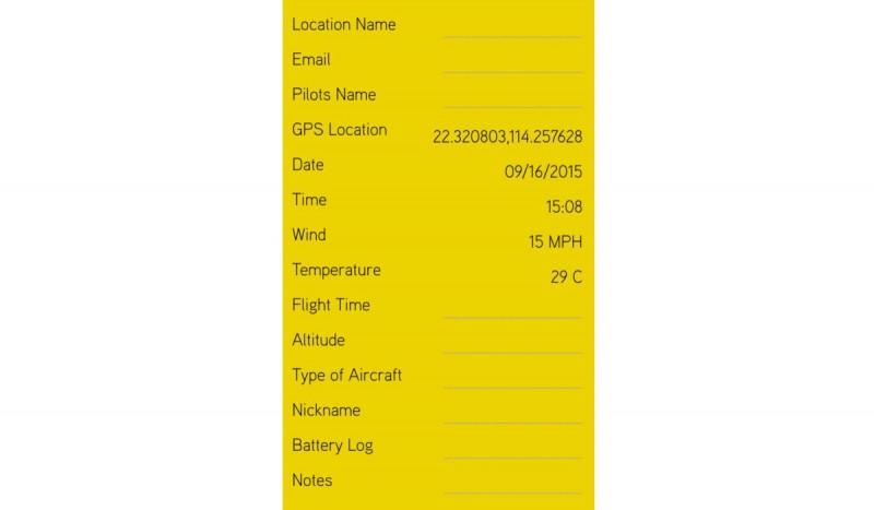 《Hover》可航拍玩家以手動方式輸入飛行數據。