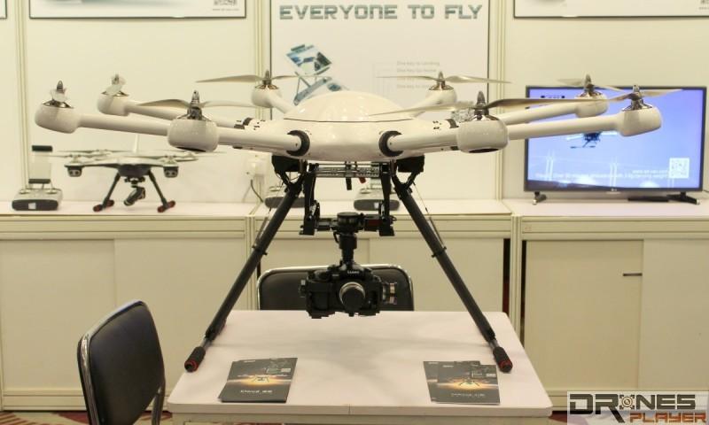 智航亦有推出專業級無人機凌雲