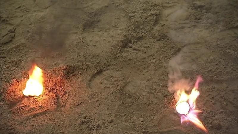 火彈落地後才焚燒