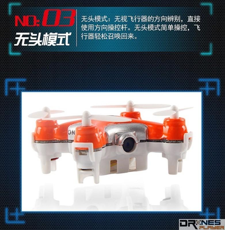 Cheerson CX-10C產品介紹宣稱支援無頭模式,但經DronesPlayer 記者測試後發現,實際上並不支援。
