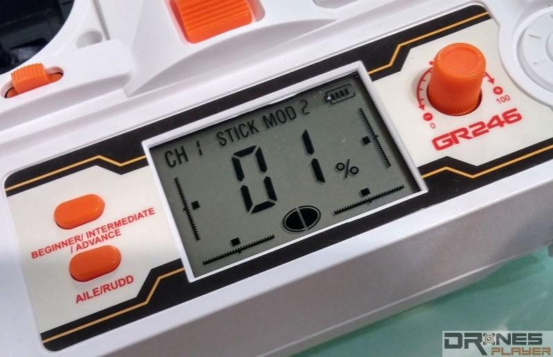 MJX X101 遙控器上設有 LED 屏幕,顯示四軸機基本狀態。