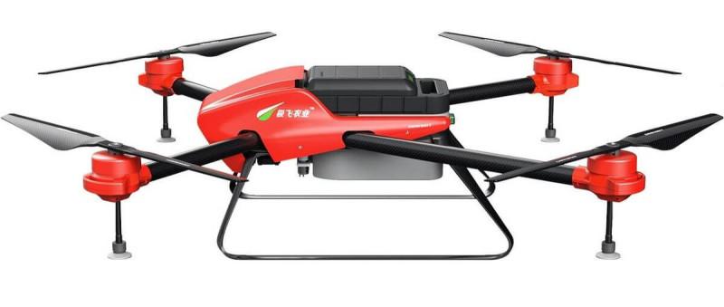 2015 年4月,極飛科技已推出農用無人機系統 P20。