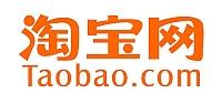 TaoBao 淘寶網