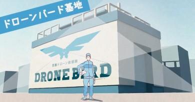 全球首支航拍機救援隊 Drone Bird 網上眾籌助災難搜救