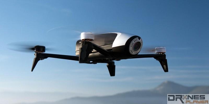 Parrot Bebop Drone 2 聖誕禮物