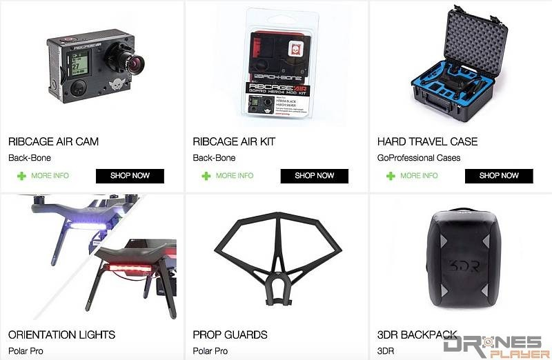 3DR 官網有許多 MFS 產品,國祥也有引進的打算。