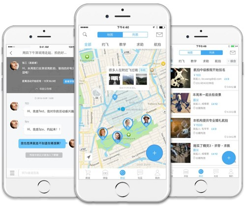 《DJI+ Discover》app