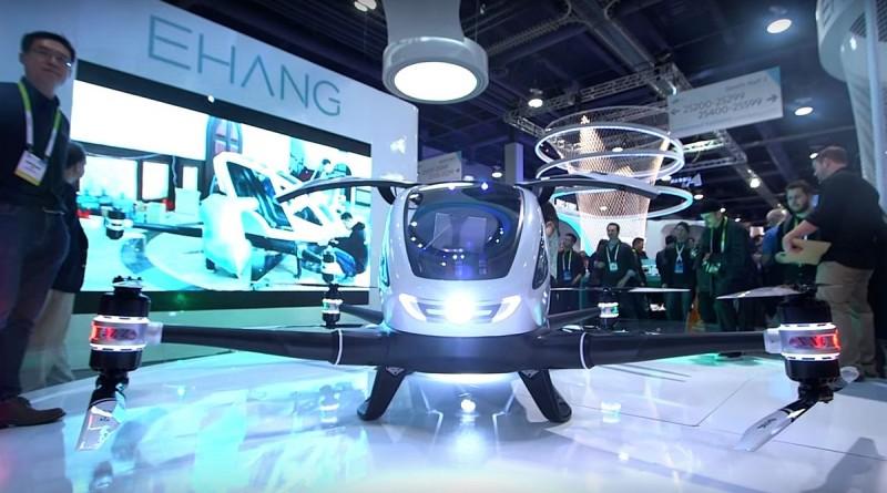 億航 184 飛行器於 CES 2016 會場上展出,但不設飛行示範。
