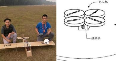 小米 5 鐵定 2 月 24 日發表!小米無人機或同場亮相