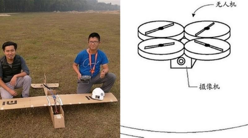 小米無人機或與小米 5 手機一同登場