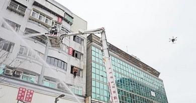 台灣宜蘭春節前火災演習 空拍機成消防最佳拍檔