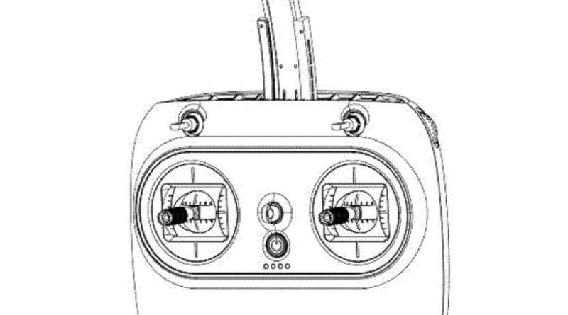 小米遙控器設計專利