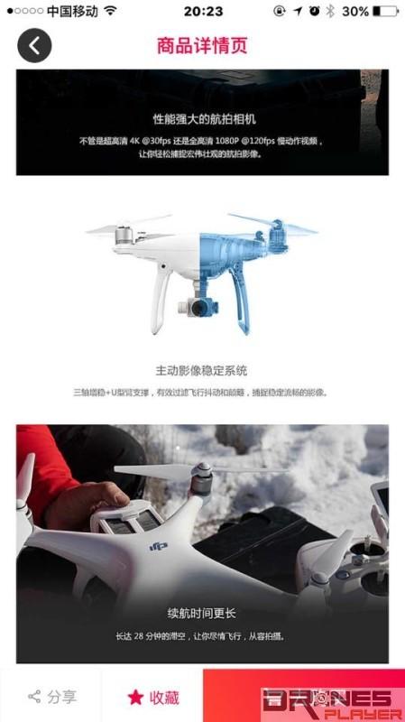 DJI 網上商城的 Phantom 4 商品詳情頁列明航拍解像度為 4K @ 30fps。