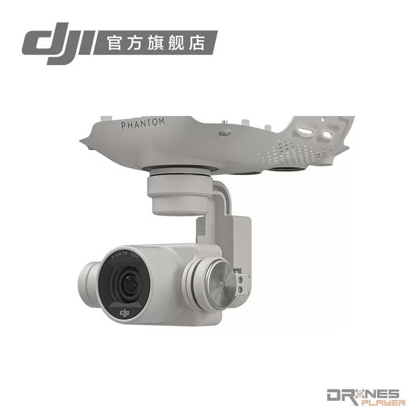 DJI 網上商城刊出 Phantom 4 的雲台採 U 形支撐臂結構來連接航拍相機。