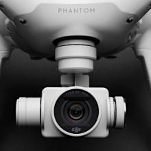 DJI Phantom 4 的航拍相機雲台採用 U 形支撐臂設計。
