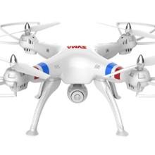 Syma X8W-1