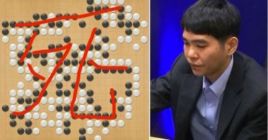 AlphaGo 再勝世界棋王 棋盤留下「死」字給李世石 ?!