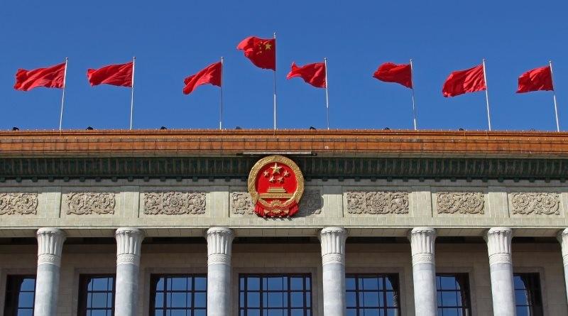中國全國政協和全國人大會議將於 2016 年 3 月初舉行。