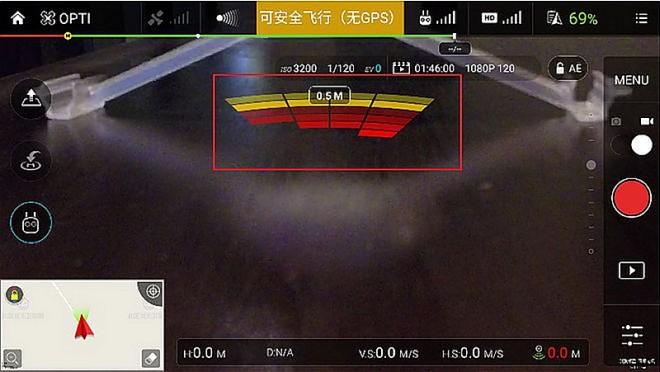 《DJI Go》畫面中間下方,多了一個障礙物距離警示與格數,根據不同角度有綠色黃色與紅色,並以 0.5m 數字為間隔顯示目前障礙物與飛機之距離。