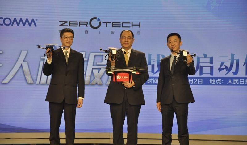 (由左至右)人民網總裁牛一兵、美國高通公司中國區董事長孟樸、零度智控創始人楊建軍齊集於發布會現場。