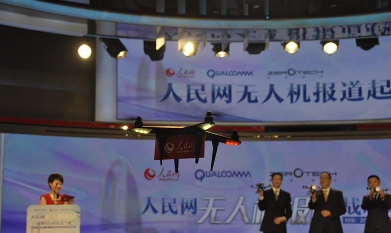 目前市面有售的 Xiro Xplorer 無人機也有在發布會現場亮相。