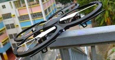 四軸旋翼大包圍!UDI RC U818A 空拍機飛航測試