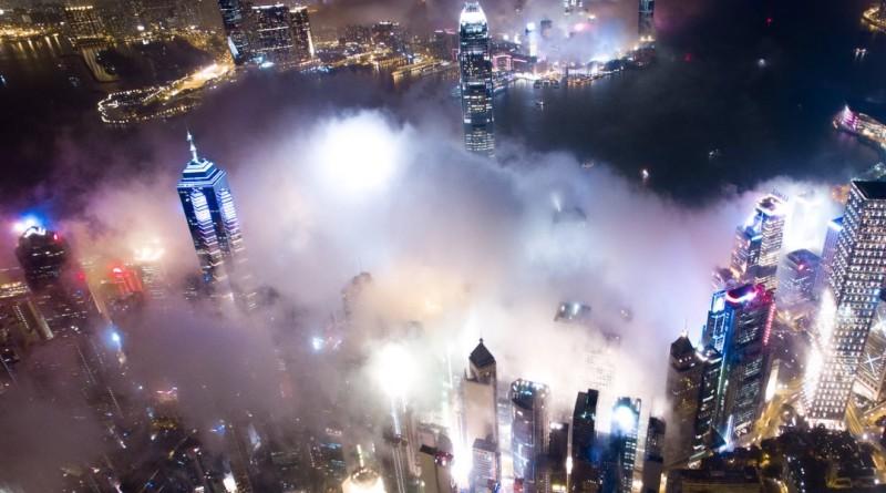 Andy Yeung - Urban Fog