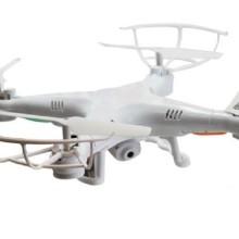 IS愛思 四軸飛行器空拍機 無線攝錄影遙控 玩家版-1