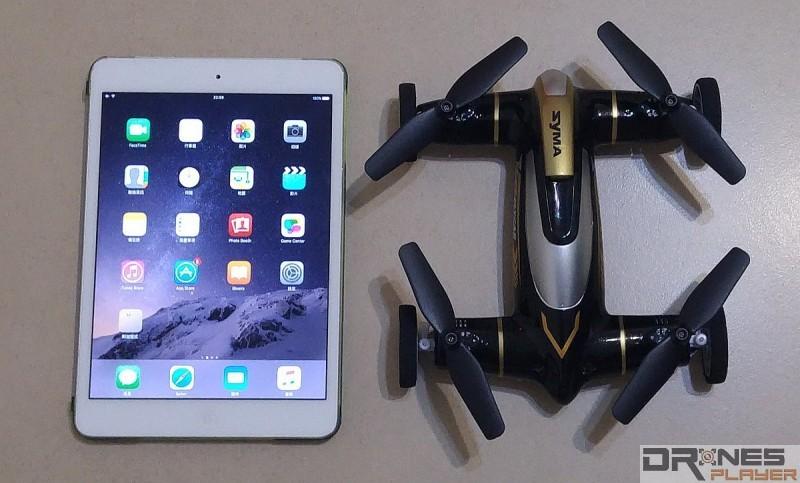 Syma X9 機身大小跟 iPad Mini 2 差不多。