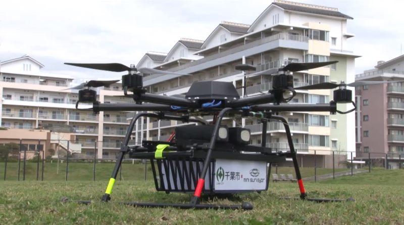 千葉市市內試飛運貨無人機