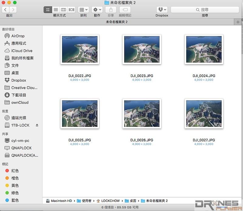 如拍攝時左至右或右至左非順序拍攝,請先重新把檔案命名至順序次序,否則合成有機會出錯。