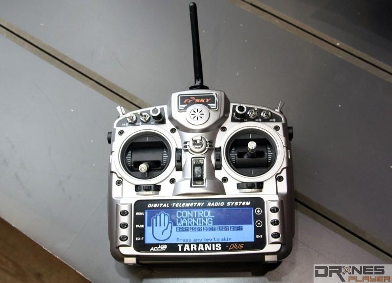 如遙控器可支援的頻段愈多,飛行時可供微調的空間便愈大。