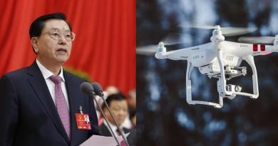 中國領導人張德江訪港 警嚴防示威者無人機贈慶