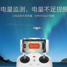 說好的「電量不足提醒返航」功能,為何沒有在小米無人機航拍試飛中出現呢?