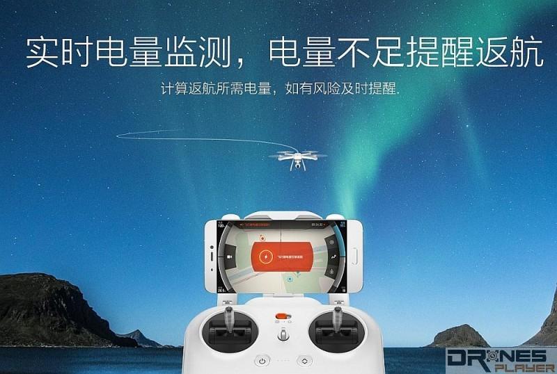 說好的「電量不足提醒返航」功能,為何沒有在小米無人機航拍試飛中實現呢?