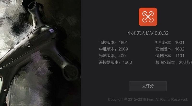 小米無人機或有 4K版本 定價3999元