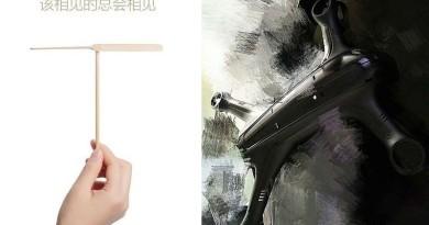 小米無人機行銷造勢啟動 「竹蜻蜓」總會相見!