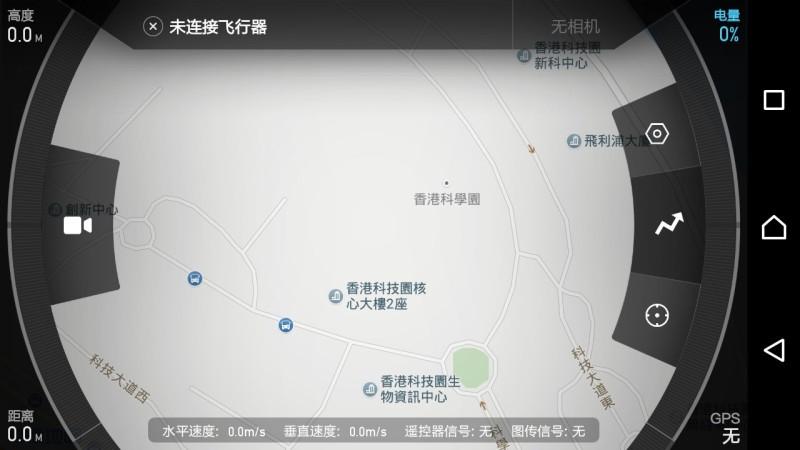 小米無人機 app 介面