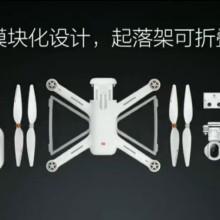 小米無人機可以「解體」的部分