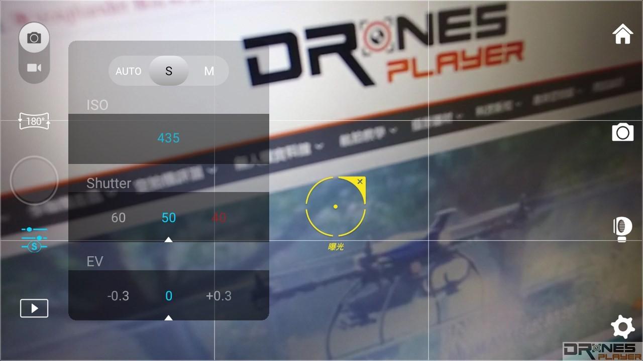 《DJI Go》app 可調校 ISO 感光值、快門長度、曝光修正值,不能校光圈;拍攝和錄影的設定選項相同。